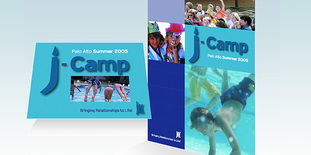 ALS JCC Camp Postcard and Brochure