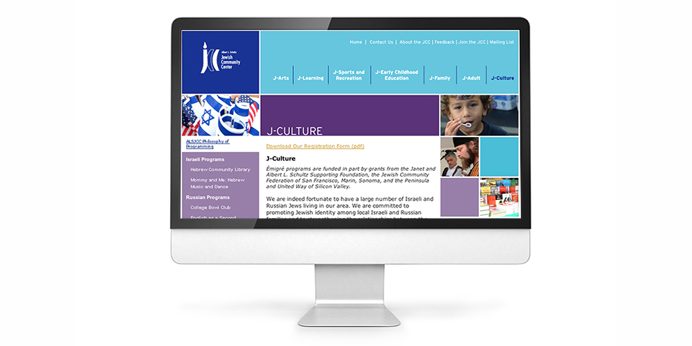 ALS JCC Website
