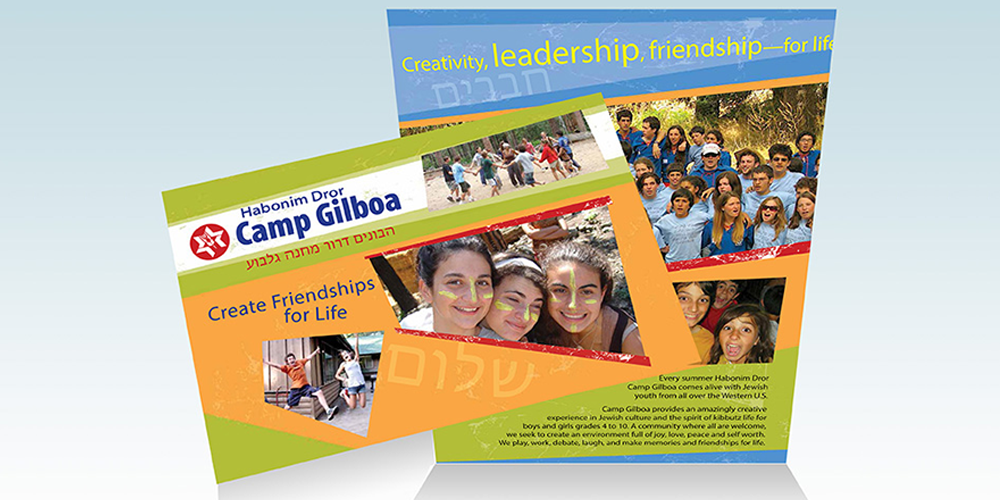 Camp Gilboa Brochure